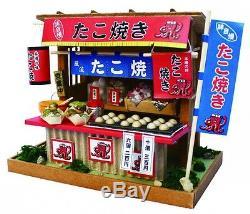 Doll House Billy Handmade kit Japanese Retro Series takoyaki oosaka Japan