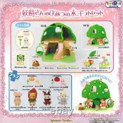 Epoch Calico Critters Sylvanian Families SECRET TREES GIFT SET Fairy ToysRus