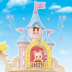 NEW Epoch Sylvanian Families Dreaming Castle Amusement Park Set KO-66 2020 Japan