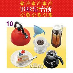Rare 2005 Re-ment Mother's Kitchen Full Set of 10 pcs