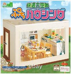 Re-Ment Comfortable Wide Space Petit Housing miniature toy house doll house GC
