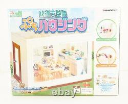 Re-Ment Petit Comfortable Wide Space Housing doll house miniature House Japan