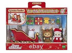 Small Christmas set Sylvanian Families Japan