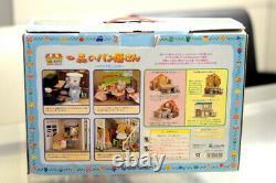 Sylvanian Families VILLAGE BAKERY 1996 Retired Rare Epoch Japan HA-23