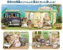 Sylvanian Families(calico critters) H-12 Country Clinic Hospital F/S withTracking#